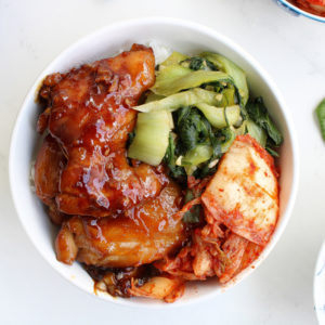 Teriyaki Chicken Easy in a bowl